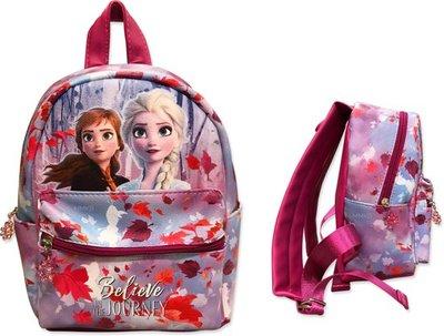 Disney Frozen rugtas